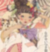 2019_KOTEN_TSUSHIN_edited.jpg
