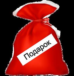 red-santa-bag-11546217762coyxboolpj_edit