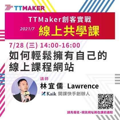 TT talk 公告-17.png