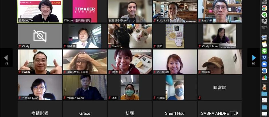 【2021/6/17】 TTMaker 線上共學-如何善用勞資關係處理和申請資源 / 徐睿甫