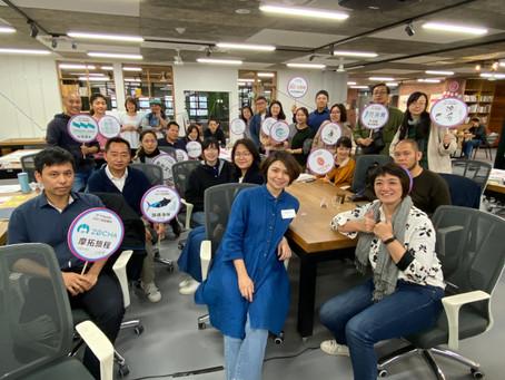 【2021/3/24】 TTMaker 共學營-數位商業思維工作坊/ 吳佳欣