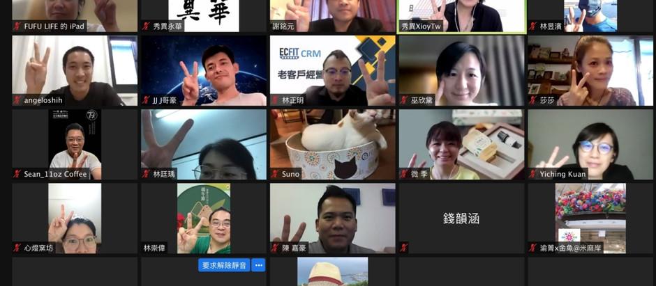 【2021/7/7】 TTMaker 線上共學-電商創業與疫情下轉型的實戰個案/ 謝銘元