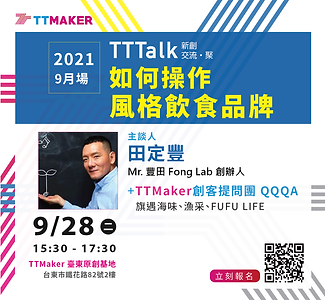 TT talk-素材-cs6-03.png