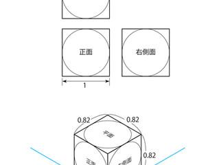 """意匠図面の作成""""斜視1"""""""