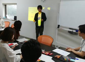 第9回 キャリアデザイン講座