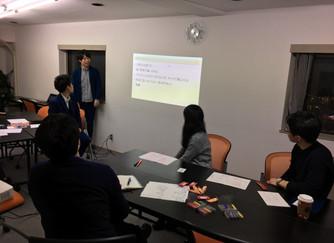 第7回キャリアデザイン講座