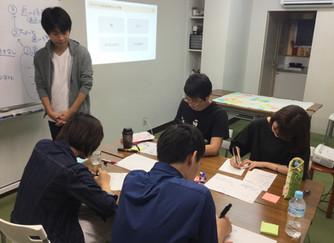 第3回キャリアデザイン講座