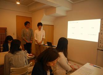 第2回キャリアデザイン講座
