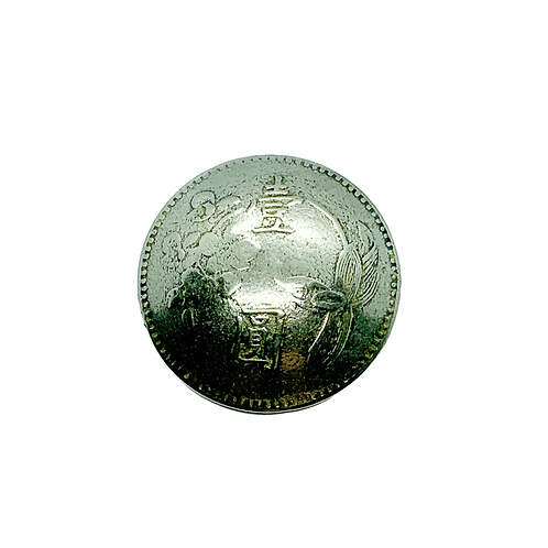 Coin Button: Taiwan