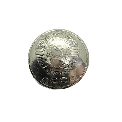 Coin Button: Soviet Union 1987