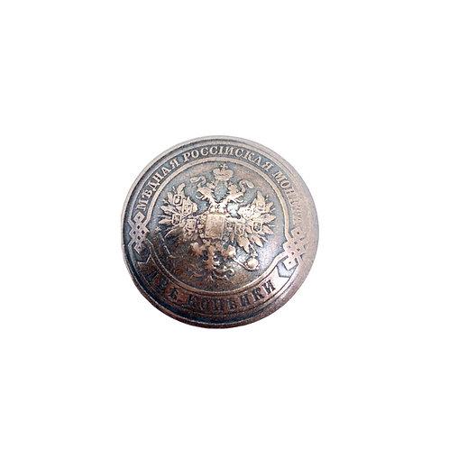 Coin Button: Russia