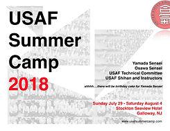 2018 SUMMER CAMP FLIER.jpg