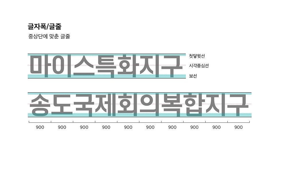 프로젝트_인천관광공사_02.jpg