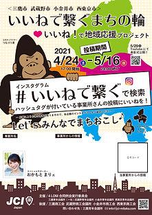 poster_4lom_B4_v2.jpg