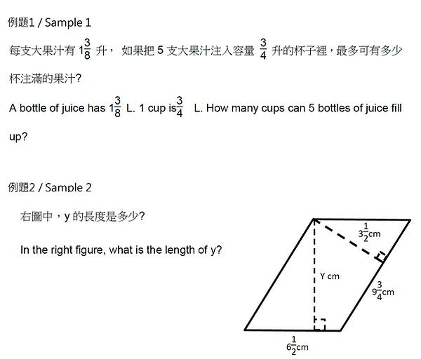 P5_Sample.png