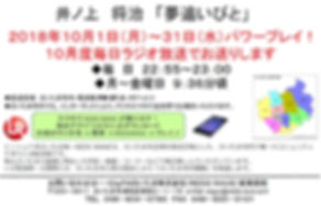 yumeoi9993.jpg