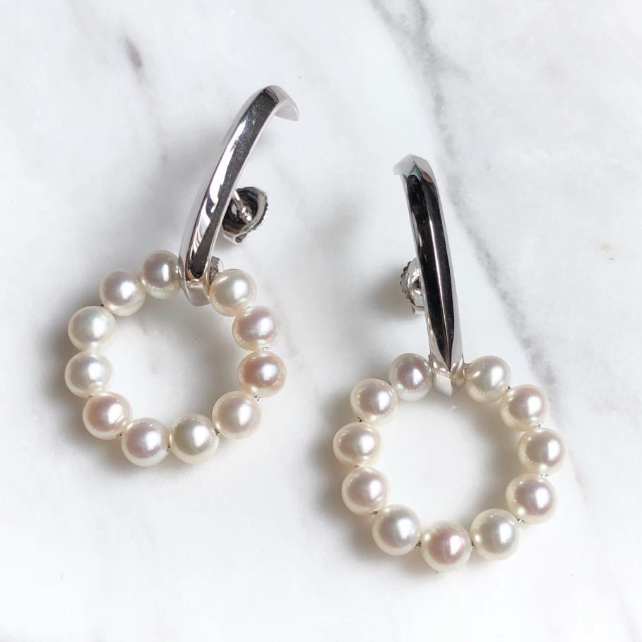 Randi Pearl Earrings