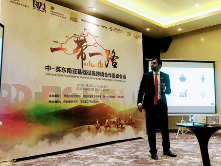 P1F Presentation at 'One Belt One Road' Conference in Kunming China