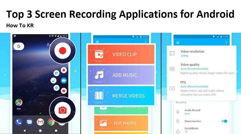 Top 3 Screen Recording Applications for Android | How To KR  - howtokr