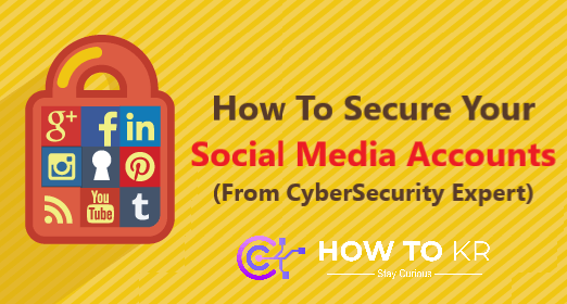 How To Secure Your Social Media Accounts (From CyberSecurity Expert)- How To KR - howtokr