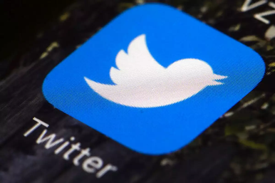 Twitter is Shutting OFF its SMS Service in Most Countries due to Security Concerns