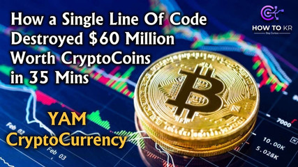 How a Single Line Of Code Destroyed $60 Million Worth CryptoCoins in 35 Mins - HowToKR