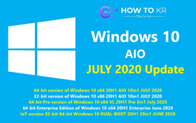 Windows 10 20H1 v2004 AIO July 2020