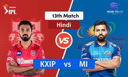 KXIPvsMI - hindi.jpg