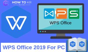 WPS Office 2019 Premium v11.2.0.9453