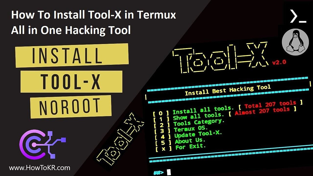 How To Install Tool-X in Termux | All in One Hacking Tool - How To KR - howtokr