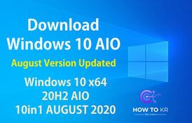 Windows 10 AIO August 2020