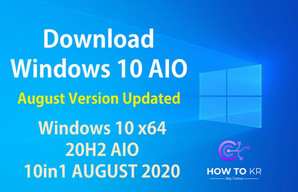 Windows 10 AIO August 2020