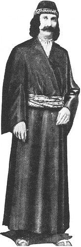 Jewish Council Robe #5444