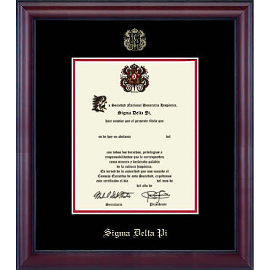 SDP EMBOSSED CAMBRIDGE FRAME