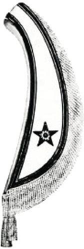 Member Panel Collar #8809