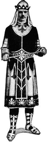 Guard #4641 F