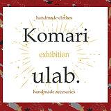 KOMARI&ULAB展示会ポスター.jpg