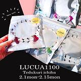 LUCUA1.jpg