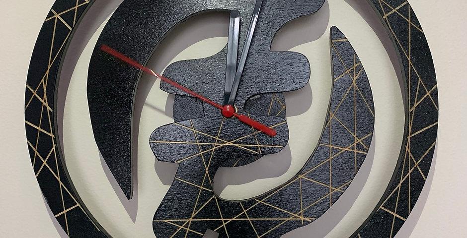 Gye Nyame Wall Clock