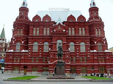 History Museum.jpg