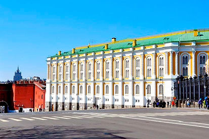 The Armory Chamber of Moscow Kremlin.jpg