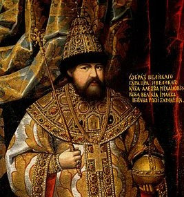 Alexis I of Russia Image
