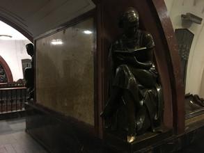 Student girl statue on Ploschad' Revolut