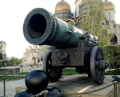 Tsar Cannon of Moscow Kremlin_edited_edi