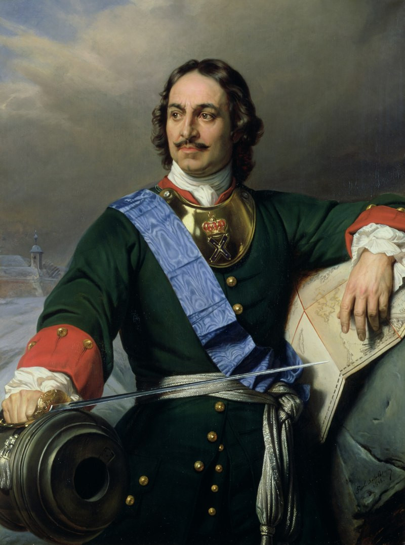 Peter I The Great Image