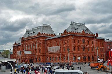 1812 Museum.jpg