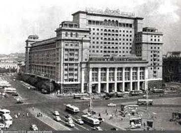 Hotel Moskva 02.jpg