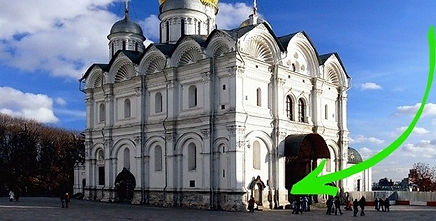 Archangel Michael Cathedral of Moscow Kr