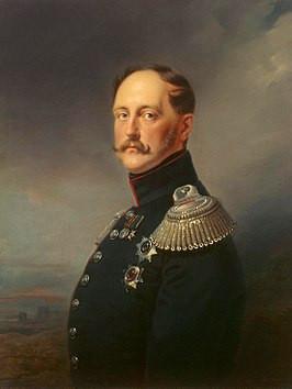 Nicholas I of Russia Image