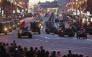 Tverskaya Parade 02.jpg